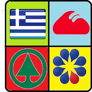 Greek Logo Quiz for PC and MAC