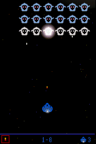RetroCosmos- screenshot