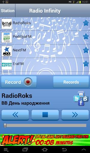 免費音樂App|Radio Infinity|阿達玩APP