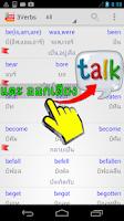 Screenshot of กริยา 3 ช่อง Irregular Verbs