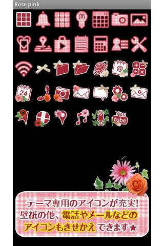 【免費個人化App】Rose pink for[+]HOMEきせかえテーマ-APP點子