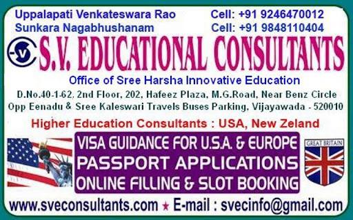 S.V. Educational Consultants