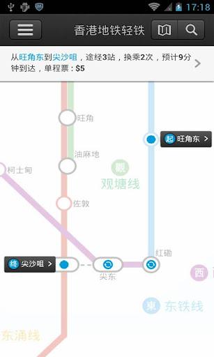香港地铁轻铁 HK MTR LIGHT RAIL