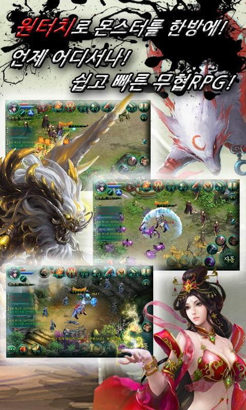 신검 - screenshot