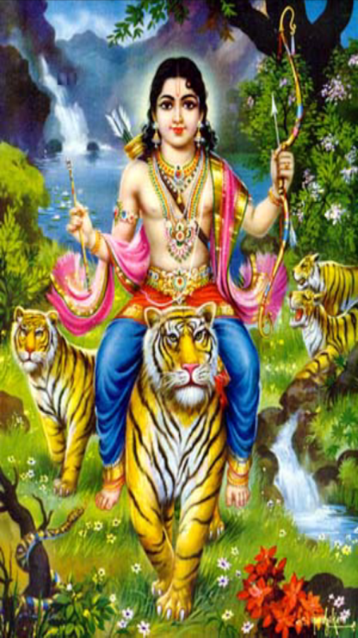Padigal azhaikkudhu (language: tamil; genre: ayyappan) by.