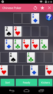 Chinese Poker- screenshot thumbnail