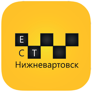 Единая Служба Такси for Android
