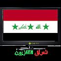 العراق يعيش التلفزيون logo