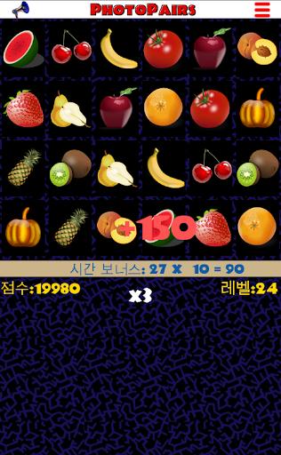 메모리 게임 이미지