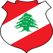 Lebanon Coat Arms LWP 3D