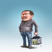 La botonera del chino cirujano