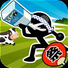 Dairy Cow Festival icon