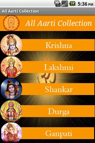 Aarti Collection Audio