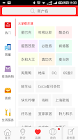 Screenshot of ddcoupon