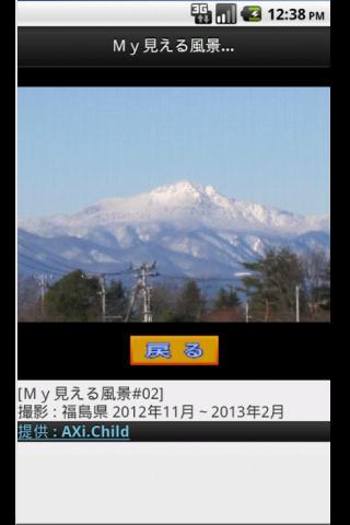 無料摄影AppのMy見える風景#02|記事Game