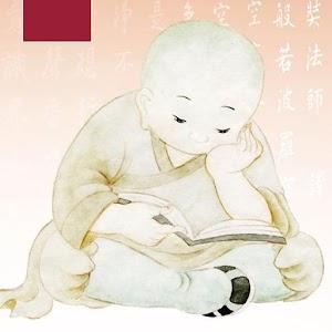 佛说八大人覺經 書籍 LOGO-阿達玩APP