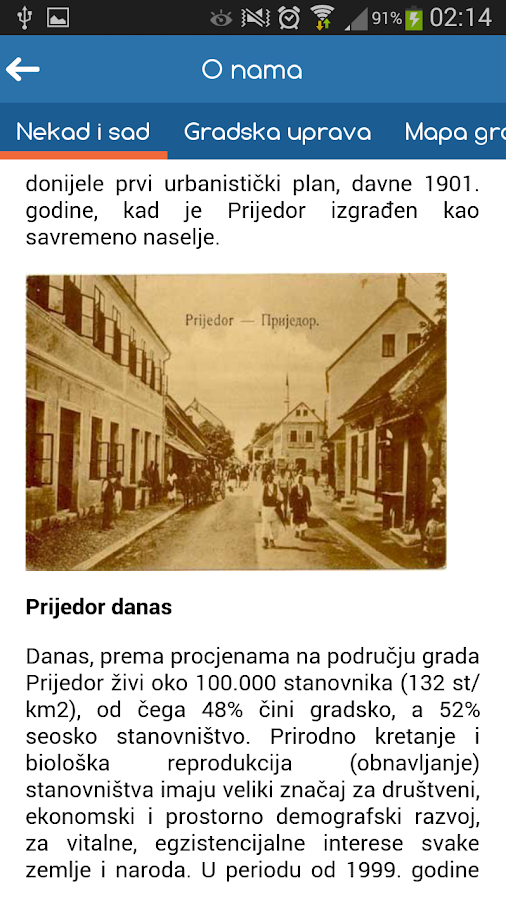Grad Prijedor- screenshot