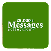 SMS Collection Latest