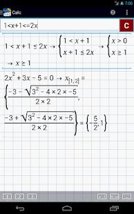 Graphing Calculator MathlabPRO - screenshot thumbnail