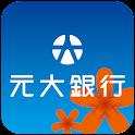 元大銀行 yuanta commercial bank icon
