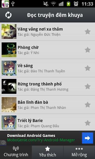 玩娛樂App|Doc Truyen Dem Khuya VOV免費|APP試玩