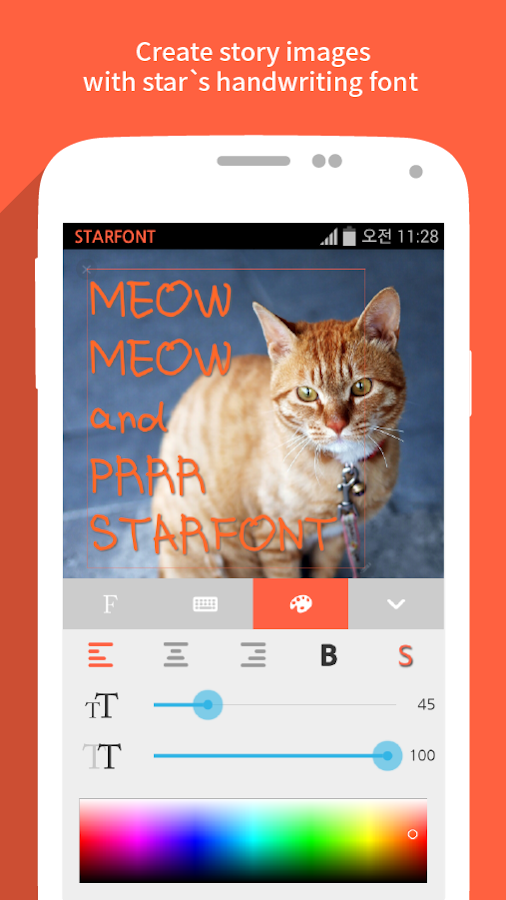 StarFont- screenshot