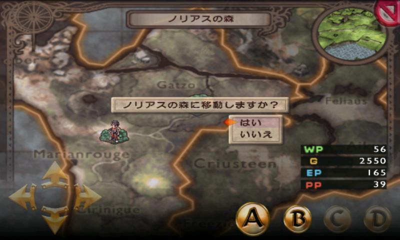 RPG ブレイジング ソウルズ アクセレイト- screenshot