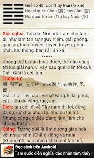 Bói Kinh Dịch- screenshot thumbnail
