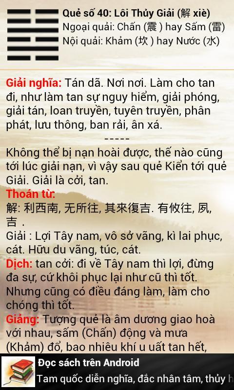 Bói Kinh Dịch- screenshot