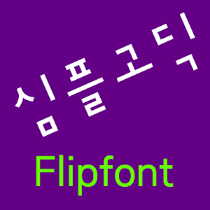 Apk  NeoSimplegothic™ Korean Flipfo 606k  download free for all Android