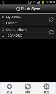 PhotoSync (Sync to Picasa) - screenshot thumbnail