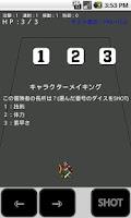 Screenshot of 冒険者伝説<予告編>