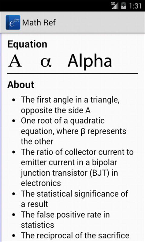 Math Ref screenshot #13