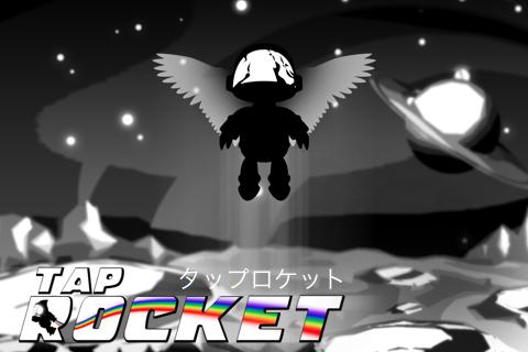 タップロケット