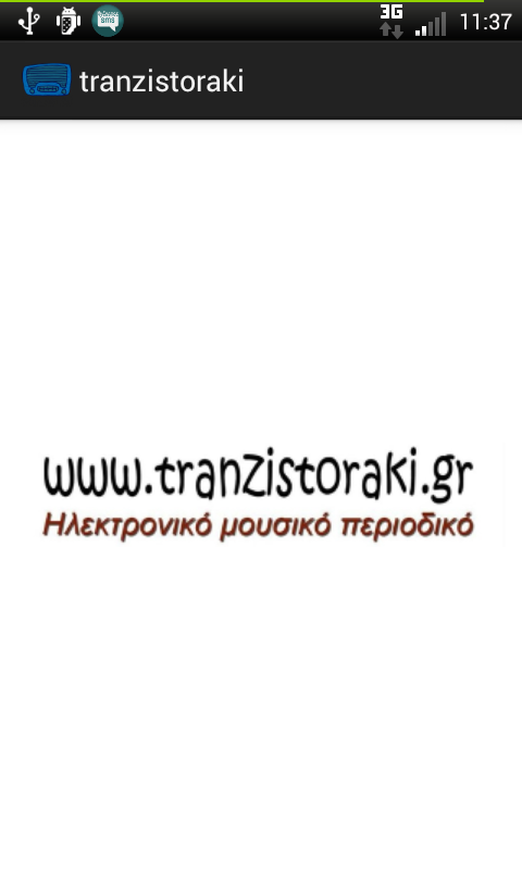 tranzistoraki- screenshot