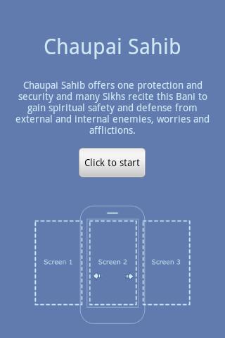 SAHIB PAATH PDF CHAUPAI
