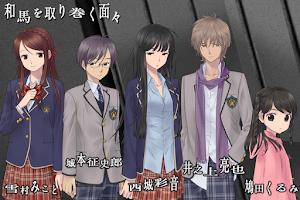Screenshot of ADV トガビトノセンリツ(体験版) - KEMCO