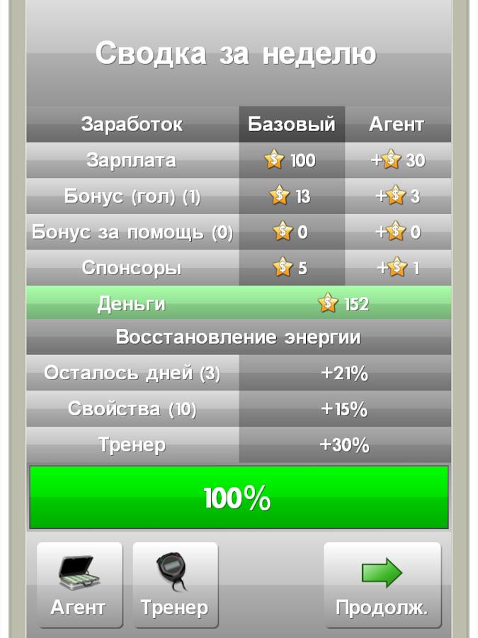 stargames ru