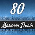 Masnoon Dua icon