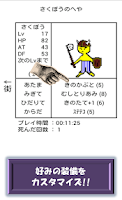 Screenshot of さくさくRPG