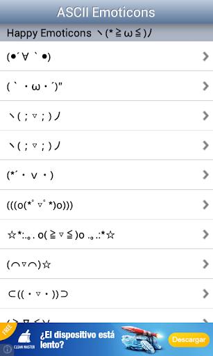 ASCII表情