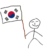 웃 Korean Language Learner Game