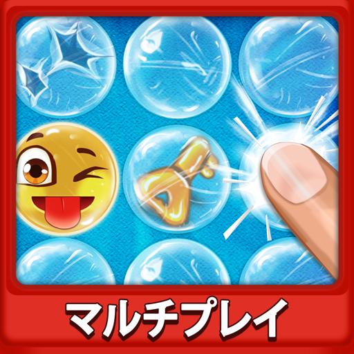 Bubble Crusher 2 - バブル 破る 休閒 App LOGO-硬是要APP
