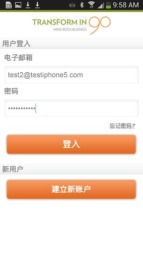玩健康App|Nu Skin TR90免費|APP試玩
