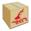 Israel post - tracking mail icon
