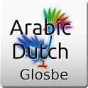 Arabic-Dutch Dictionary icon