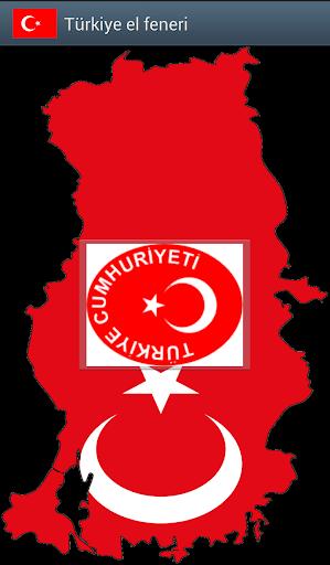 Türkiye el feneri