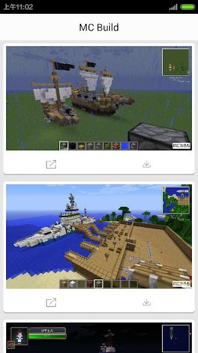 MC Build 1.1 screenshots 2