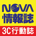 NOVA Information Magazine icon