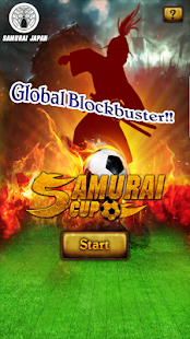 SAMURAI CUP - screenshot thumbnail